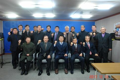 기독교전남동부지역연합 이대위 총회 개최
