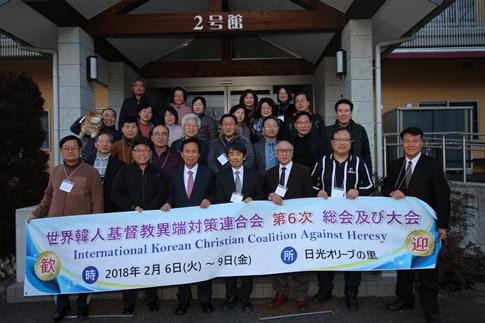 세이연, 일본에서 성명서 발표