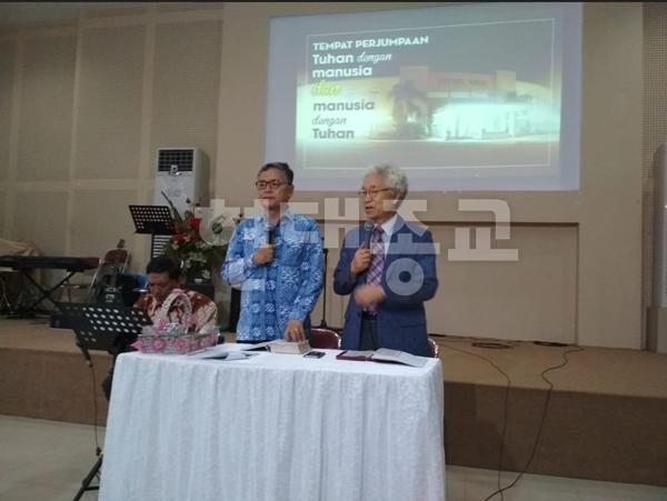 기쁜소식선교회 박옥수 해외 목회자 세미나로 미혹