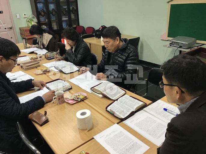 한국종교(이단)문제연구소 이단 아카데미 진행
