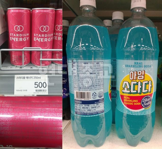대형 유통매장에 진열된 일화(통일교) 음료들