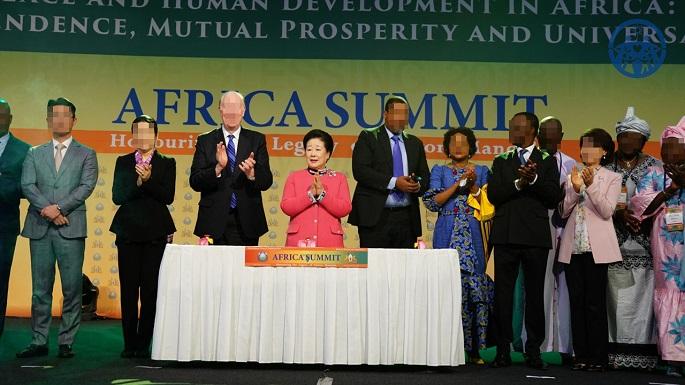 아프리카의 이단 현황
