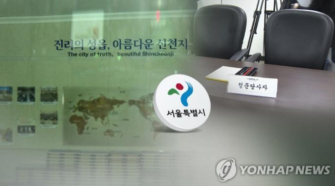 신천지 HWPL, 법인설립허가 취소 불복 소송 1심 패소